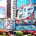 Ciudad de l'Este - Paraguay