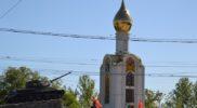 Tiraspol _10